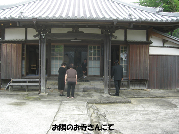 お隣のお寺