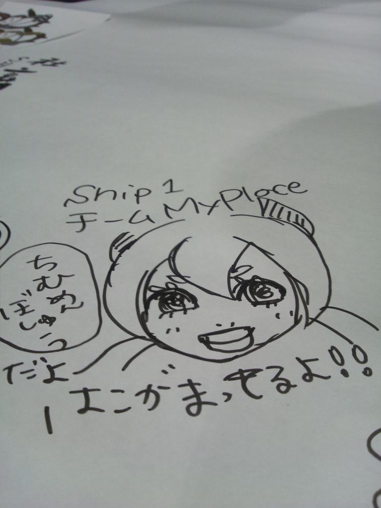 kanshasai201306.jpg
