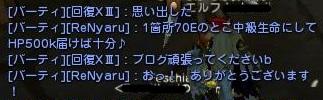 201311160052346e2.jpg