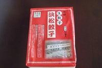 001_20130526120842.jpg