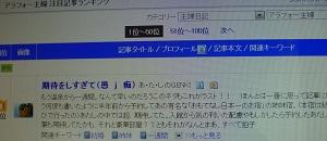 001_20130617141940.jpg