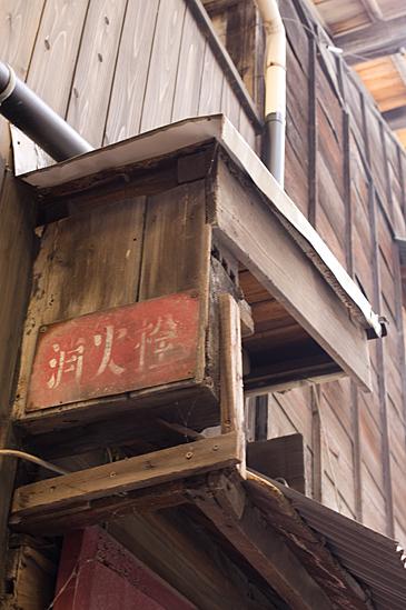 瀬戸町2-2