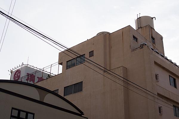尾頭橋2-13