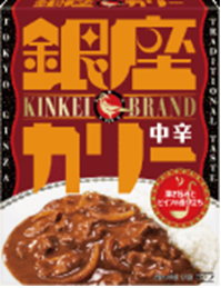 131215curry10.png
