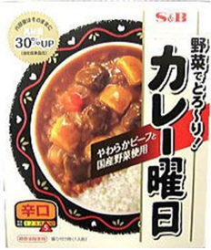 131215curry14.png