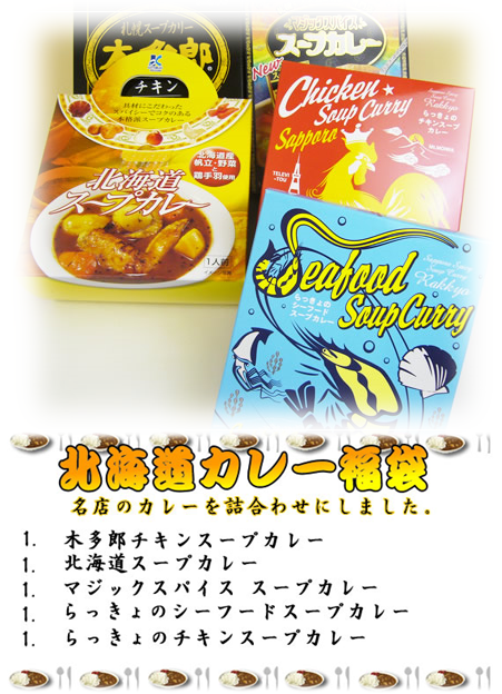 131215curry21.png