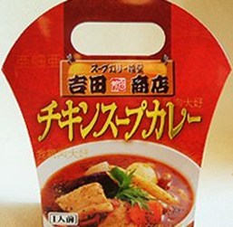 131215curry22.png