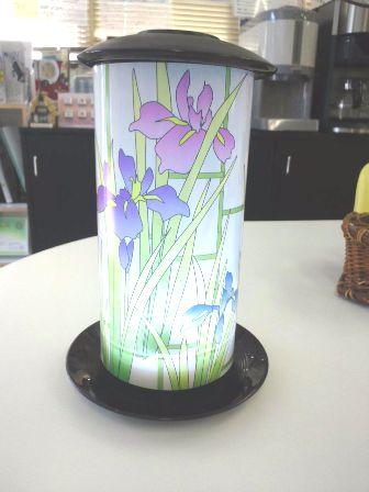 art light - 2