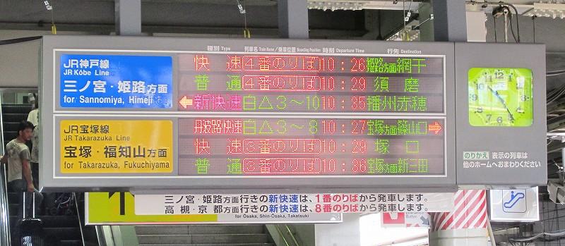 20130819080403c6d.jpg
