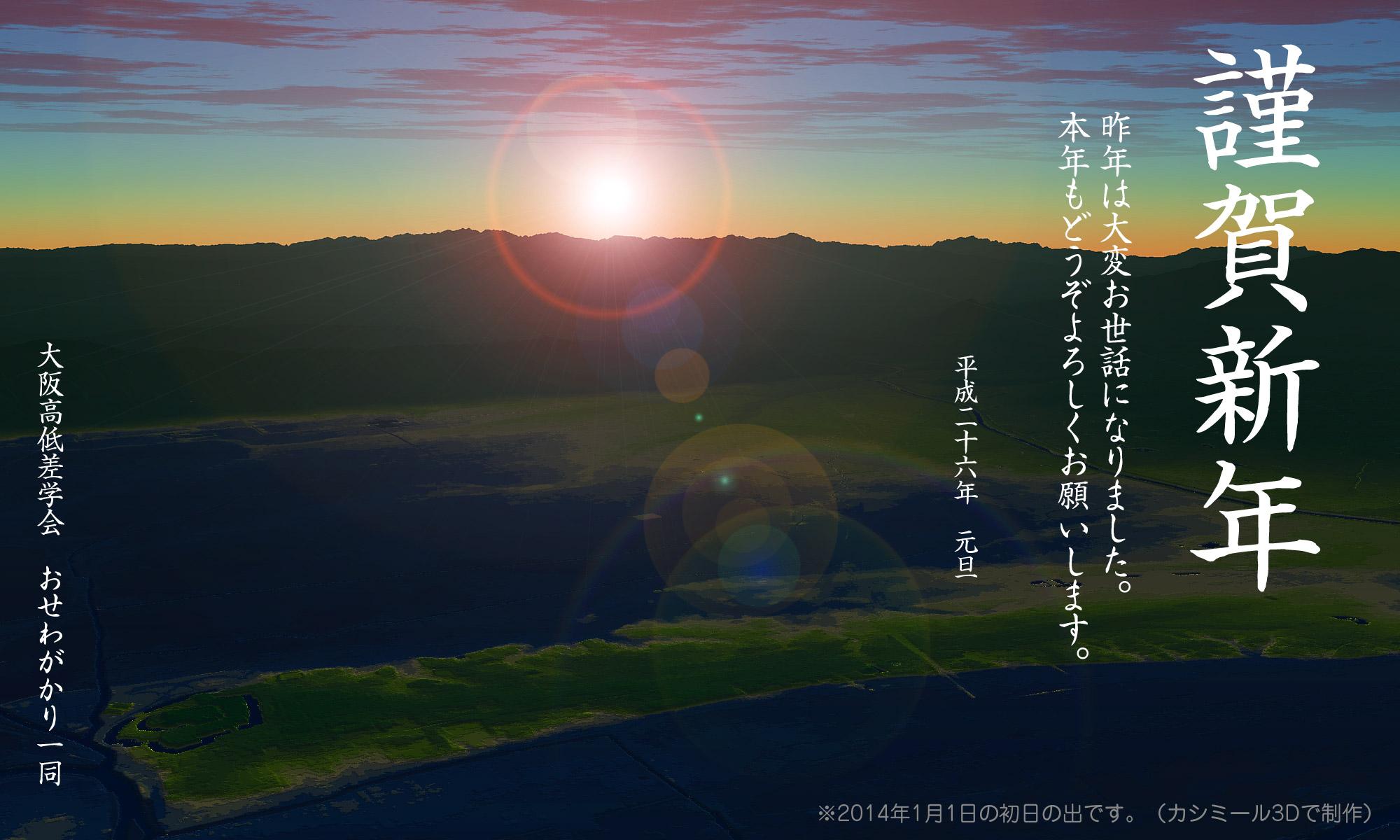 nenga2014_4_.jpg