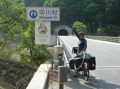 Entrance to our village_サイズ変更