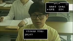 nocon-kido-dorakue.jpg