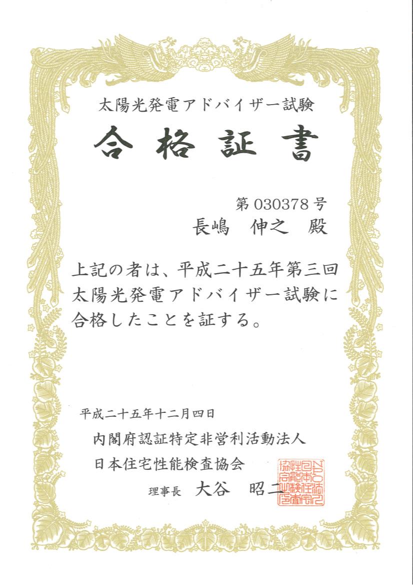 MX-2600FN_20140110_112753_001.jpg