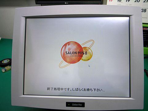 R2025726.jpg