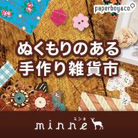 minne_c_150_150.jpg