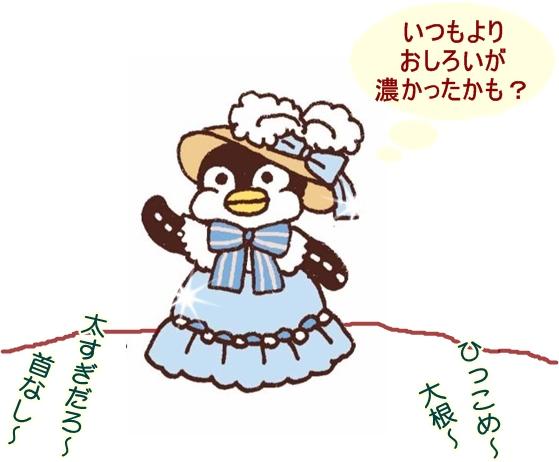女優pen