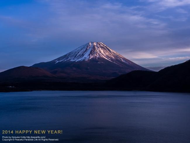富士山、2014 HAPPY NEW YEAR!