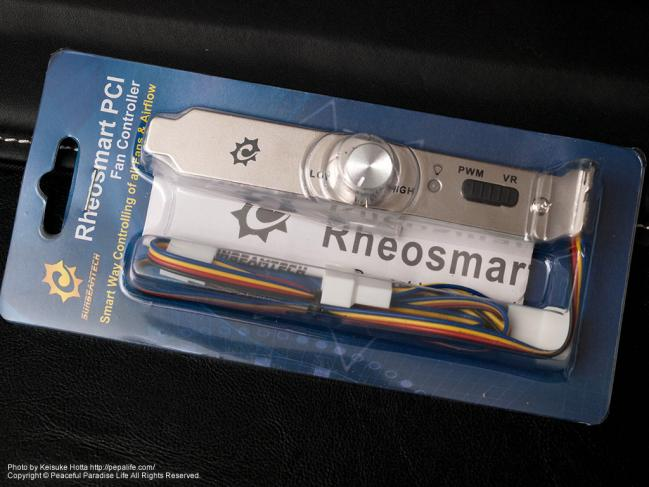 Sunbeam Smart PCI Rheobus PL-RS-PCI