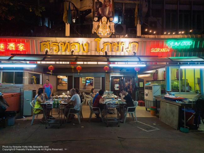 ソーントーン・レストラン(sornthong restaurant)の外観