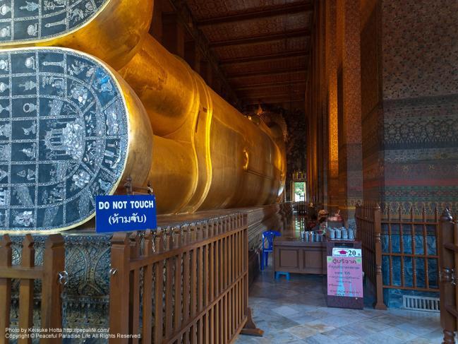 ワット・ポー(Wat Pho)の涅槃仏