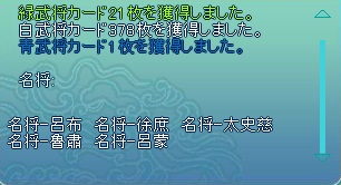20130715205623811.jpg