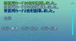 2013071520562508d.jpg