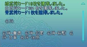 201307152056273e2.jpg
