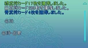 20130715205628818.jpg