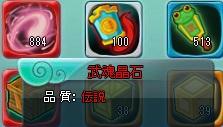 20130728153703fae.jpg