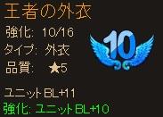 2013111905364227d.jpg