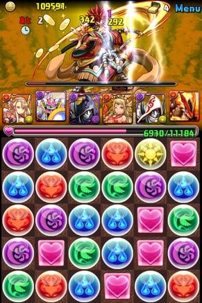 fc2blog_20130502224104ad9.jpg