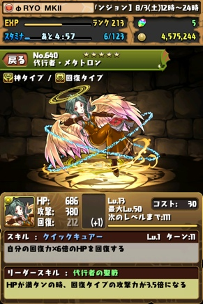 fc2blog_201308060853055db.jpg