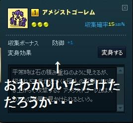 20141002192707ec3.jpg