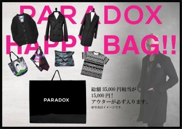 PARADOX happy box