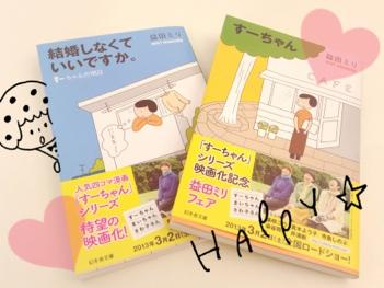 fc2blog_20130505145427a2c.jpg