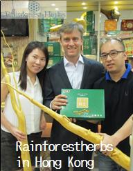 20130918 rainforestherbs in Hong Kong