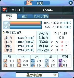 20130603152823765.jpg