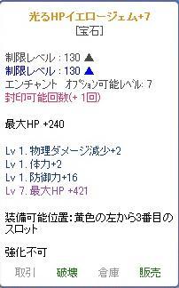 2013072705424439c.jpg