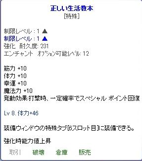 2013080118080860c.jpg