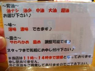 しん メニュー (3)