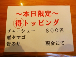 しん メニュー (2)