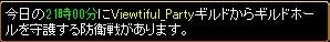 20131201192657873.jpg