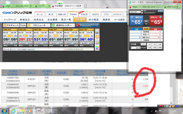 2014011106061096f.png