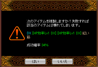 201312310347090a4.png