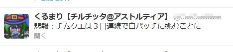 hihoupacchi.jpg