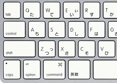 JIS_keyboard.png