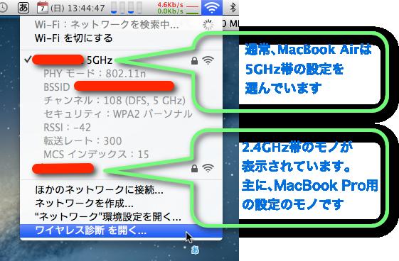 wifi_20130710.png