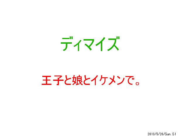 20130526124647378.jpg