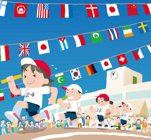 運動会の万国旗、オリンピック ...