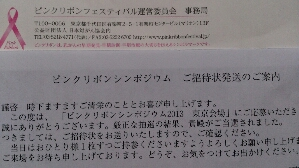 fc2_2013-09-26_16-46-32-608.jpg